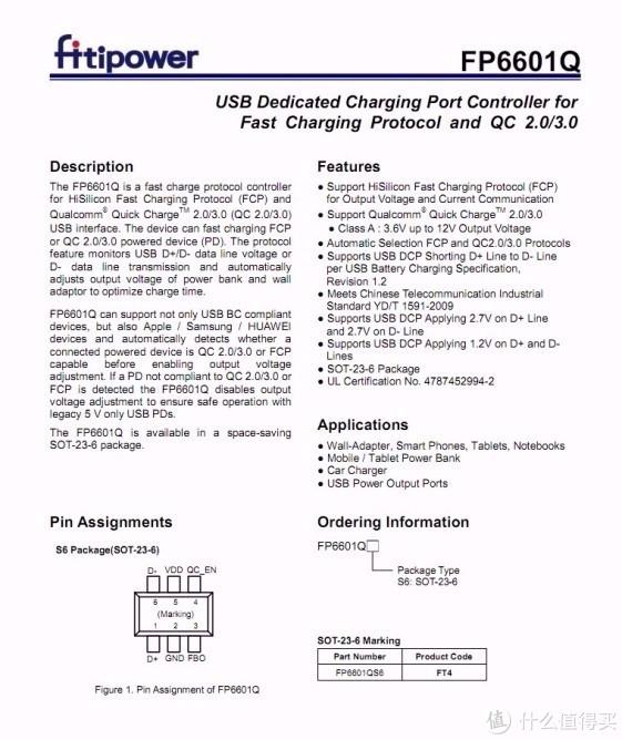 拆解报告:UGREEN绿联10000mAh 18W双向快充移动电源PB108
