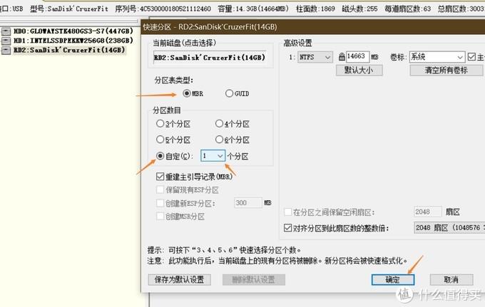 黑群晖NAS保姆级教程:手把手教您安装DS918+固件,开启显卡解码功能!3分钟玩转黑群NAS!