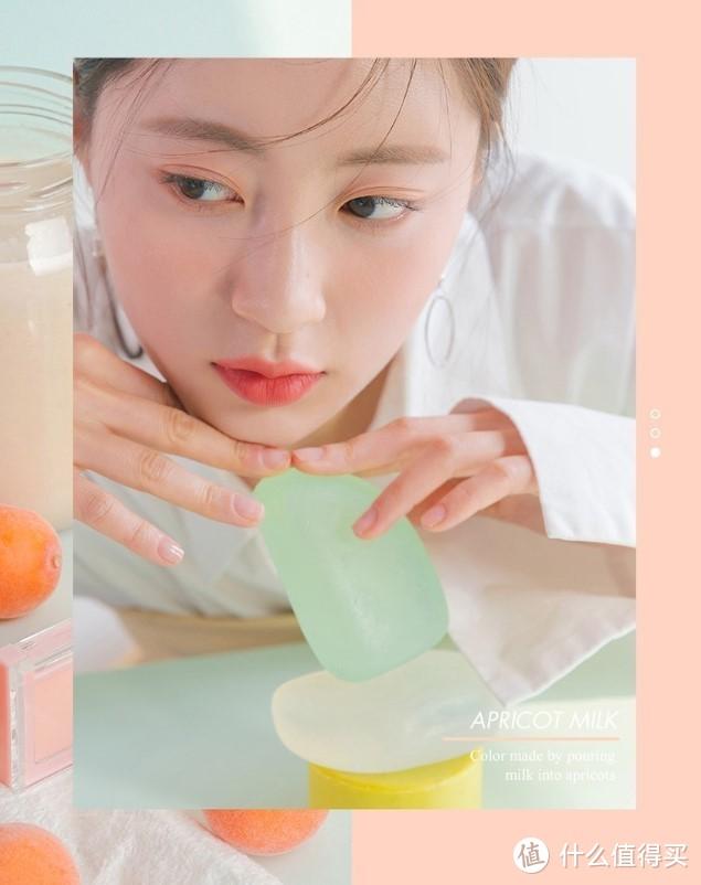romand新品牛奶腮红太嗲了,涂上就是恋爱中的少女脸!