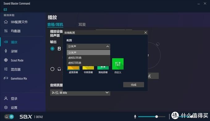 创新CREATIVE SoundBlaster G3外置声卡测评:即插即用的好声音
