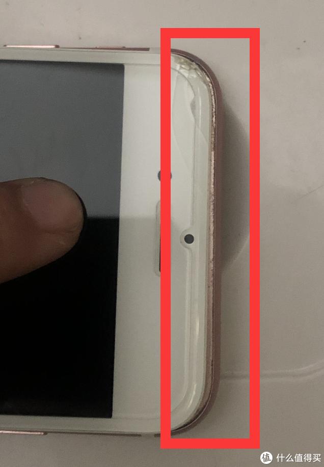 记一次有惊无险iPhone7换电池