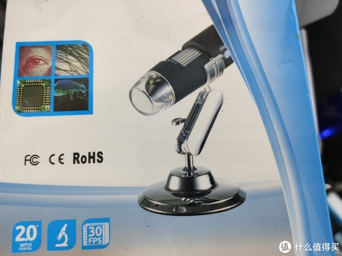 国产万岁!50包邮买到个1000倍数码显微镜