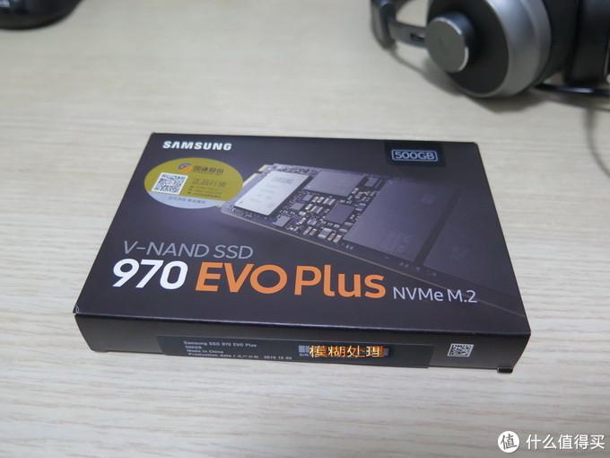 500GB的三爽盘,支持NVMe,看起来很爽的样子。