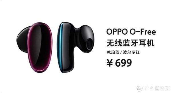 OPPOO-Free