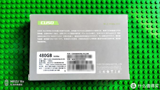 进击的中国制造:酷兽M.2 480G固态硬盘小测