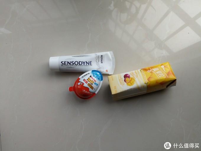 美白牙膏+真果粒牛奶+奇趣蛋