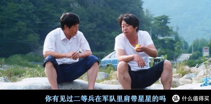 冷门电影寻宝!10部2015年上映7分以上韩国电影推荐