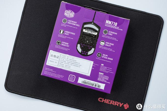 53克轻量化的洞洞鼠标,CoolerMaster MM710游戏鼠标