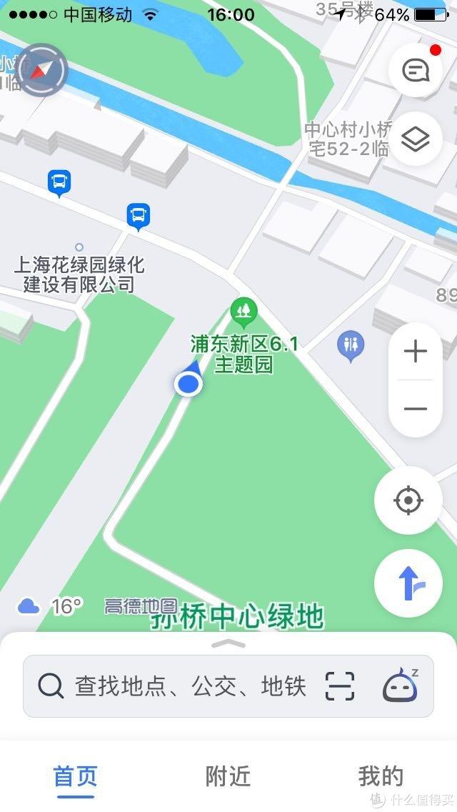地址,浦东科农路715号