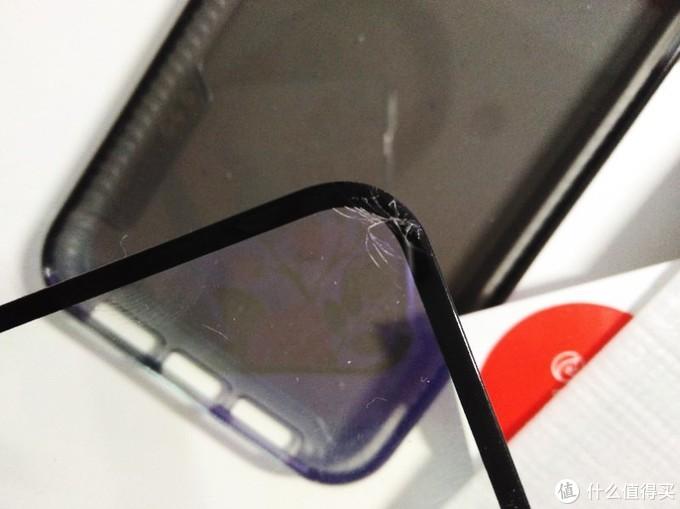 只是手机膜碎了,屏幕没有问题