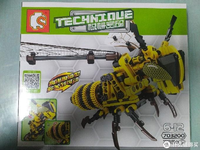机械密码系列:大黄蜂