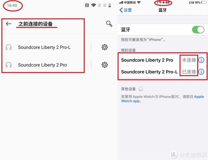 """又一个""""不务正业""""的品牌?Soundcore Liberty 2 Pro耳机点评"""