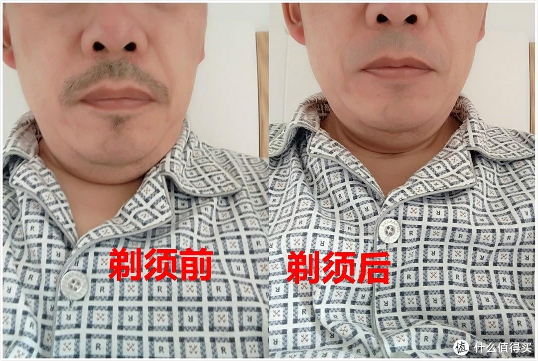 米家电动剃须刀往复五刀头给男士一个全方位的好颜面
