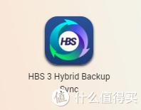 数据无价.用 HBS 3给NAS做个本地备份吧 —威联通 HBS 3自动周期性备份简易教程
