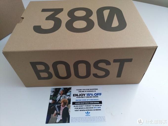刚才鞋盒摆反了,包裹里除了鞋盒就只有一张优惠卡