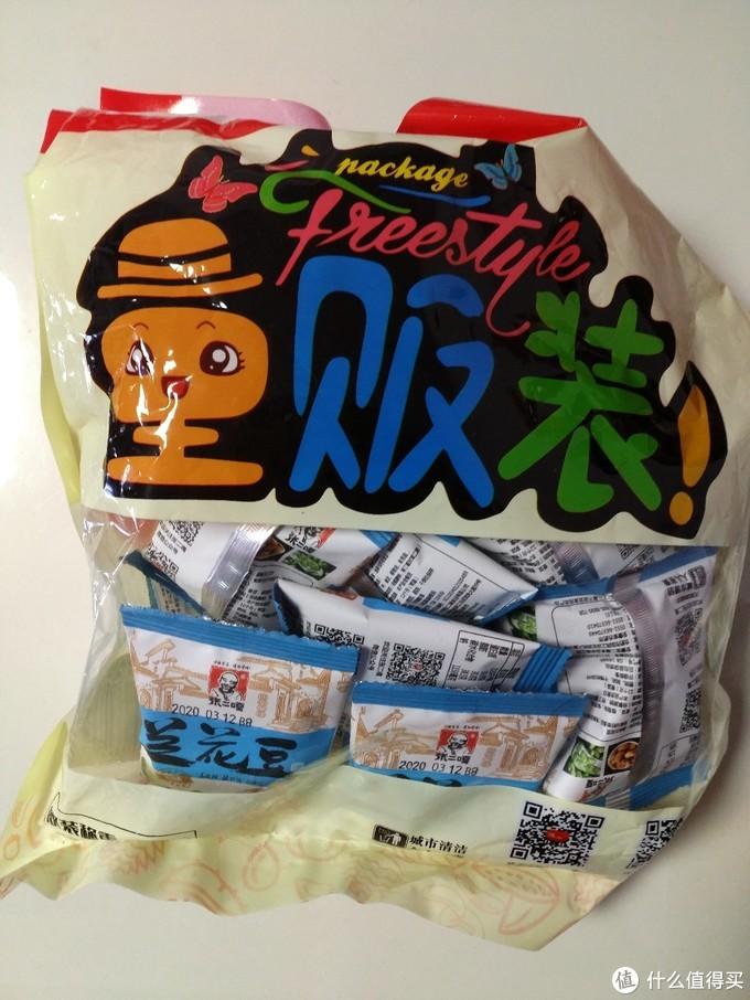 堪比完美的豆子,张二嘎兰花豆,9.9一斤包邮!好吃不贵!