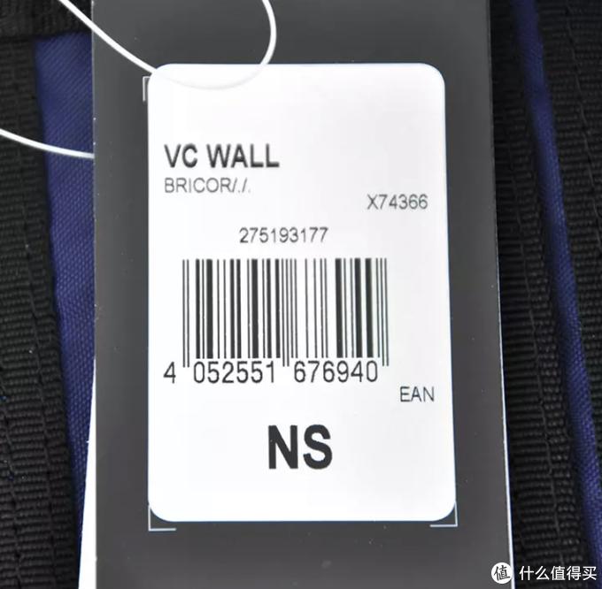图书馆猿の15元 阿迪达斯(Adidas) X74366 钱包简单晒