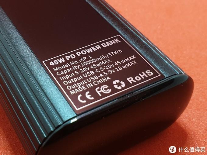 想要小体积还要大功率?HENGLISAM 45W 移动电源满足你