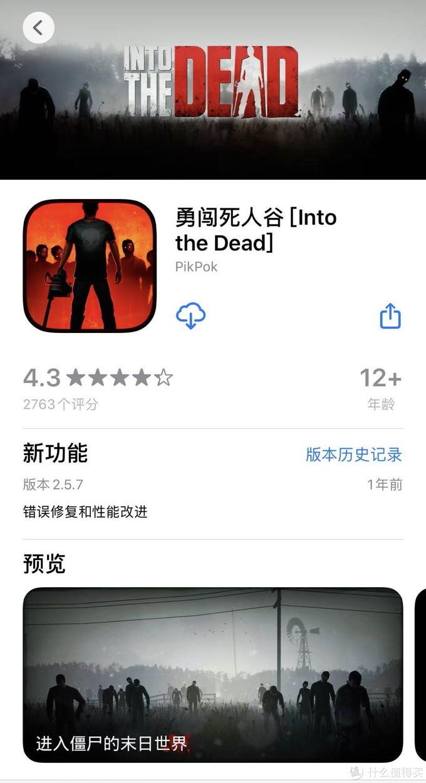 这里的一份ios快乐游戏清单请收好——IOS游戏推荐(二)