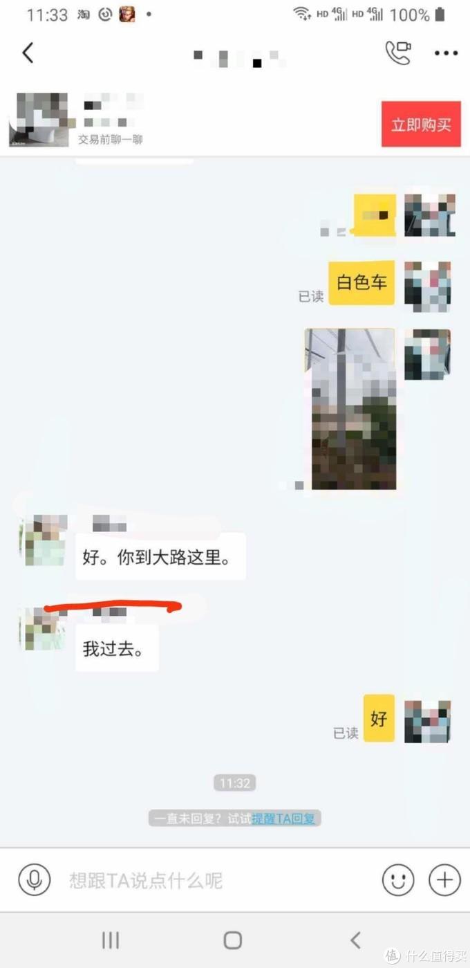 10000字长文,助你装修省100000+,篇二