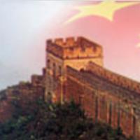 黄山景区致歉!北京或长时期处于疫情防控状态!中国驻美使馆就达成临时包机意愿进行摸底