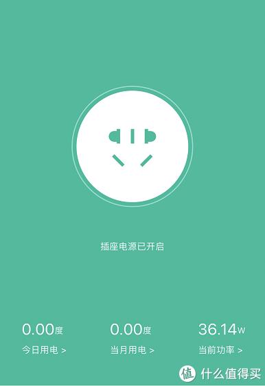 益衡7030B 三块硬盘待机(2T+2T+1T)
