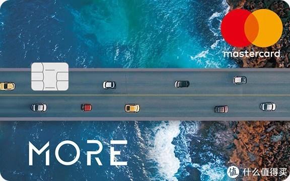民生银行MORE世界卡