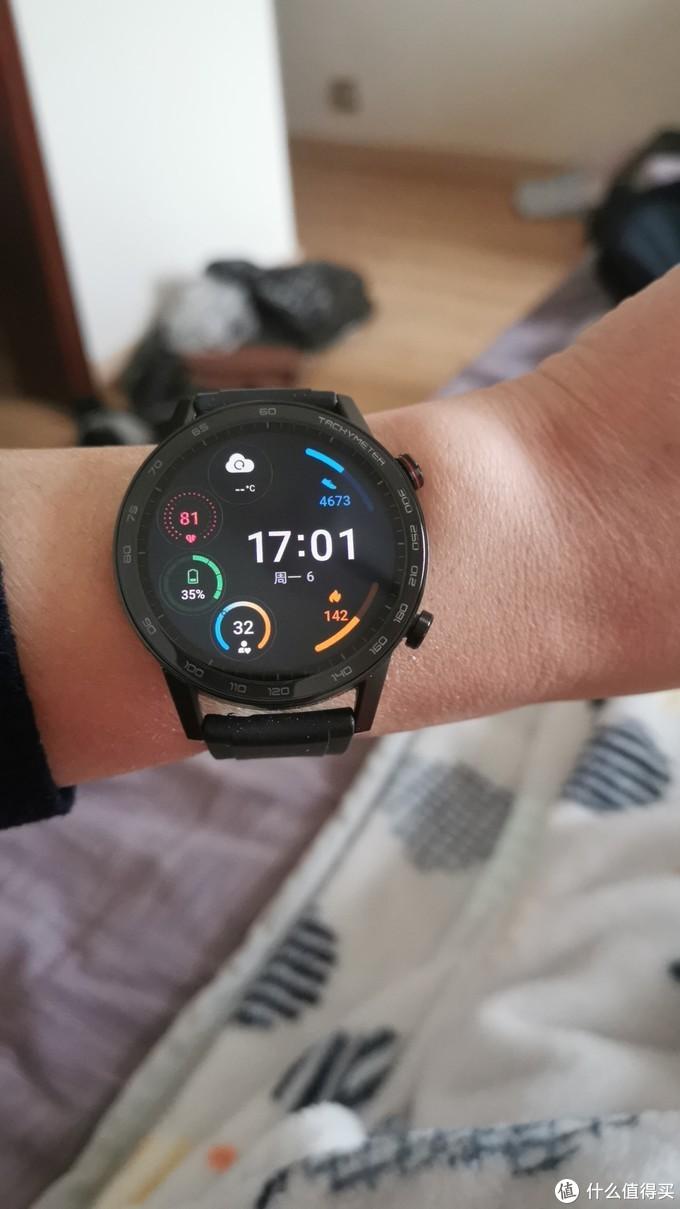 手表及穿戴(天梭机械及石英表、乐心手环3、荣耀手表2)选择和使用体验
