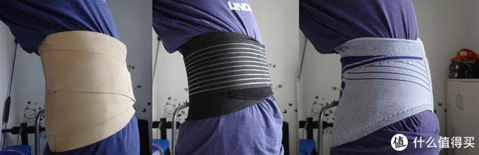 腰椎不适,护腰怎么选?三款护腰横向比对帮您选