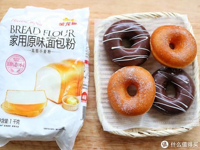 想吃甜甜圈别再买,教程分享给你,做法详细,外脆里软,太好吃了