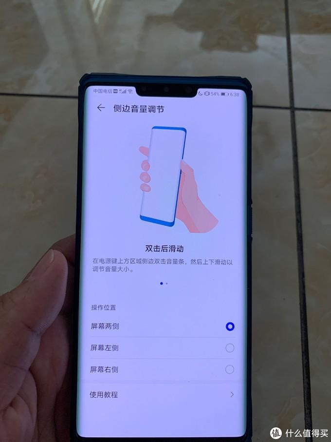华为mate30pro:为了玩游戏入手的第一台5G手机