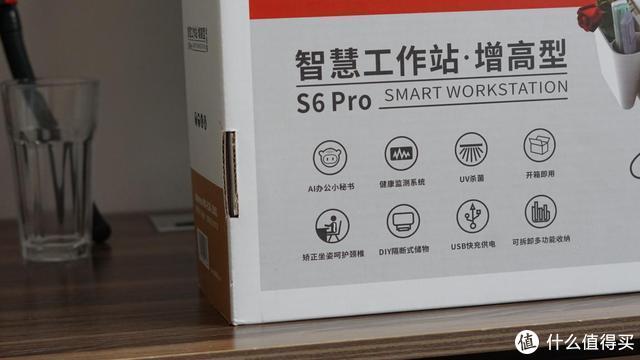 宅家办公神器,乐歌S6 Pro智慧工作站轻体验
