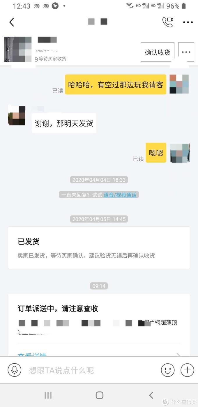 10000字长文,助你装修省100000+,篇三