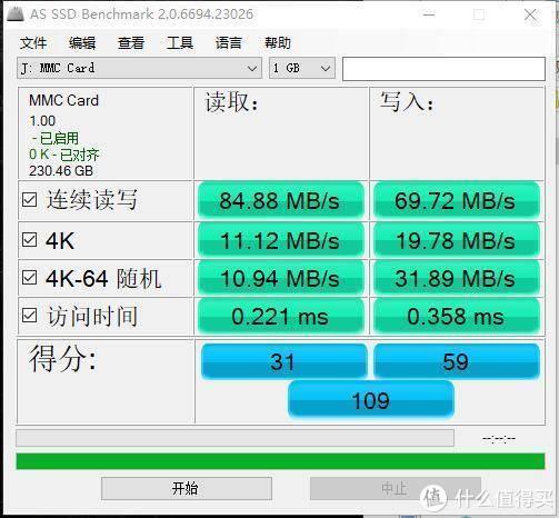移动存储界的性能标杆Lexar雷克沙nCARD,如手机内置存储般流畅
