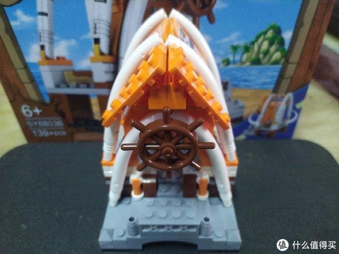海盗街景:海鲜店