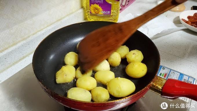 一道美味的孜然小土豆