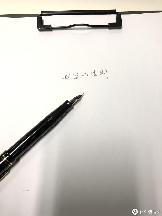 笔迹细 EF