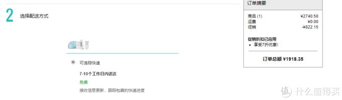 中文网价格