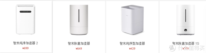自然蒸发无水雾的加湿器——智米纯净型加湿器2