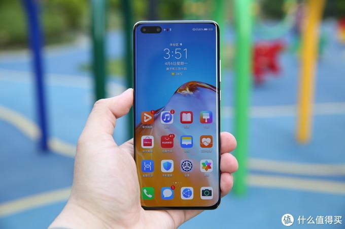 4188元起不涨价,华为国内发布P40系列5G手机,5000万超感光徕卡影像 四曲面屏幕引领时尚