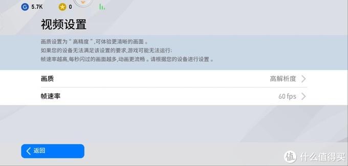"""稳健却并不极致的""""影子""""旗舰—vivo NEX 3S评测"""