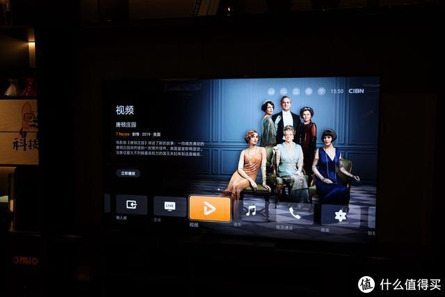 华为智慧屏X65抢先体验:除了画质 全场景智慧交互带来全新功能
