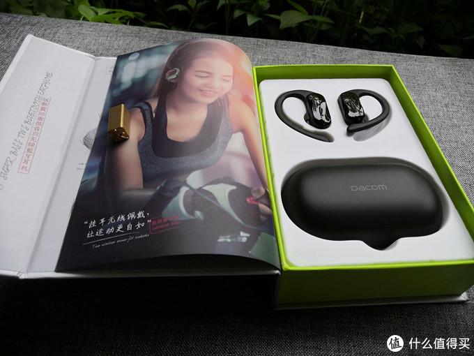 运动无拘束,轻松挂耳新体验,Dacom TWS耳机感受耳间的舒畅!