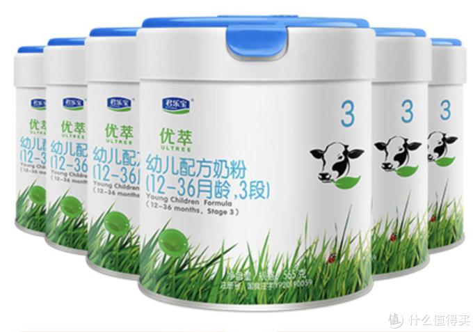 君乐宝奶粉销量增长了50%以上,新品臻萃有机奶粉性价比高