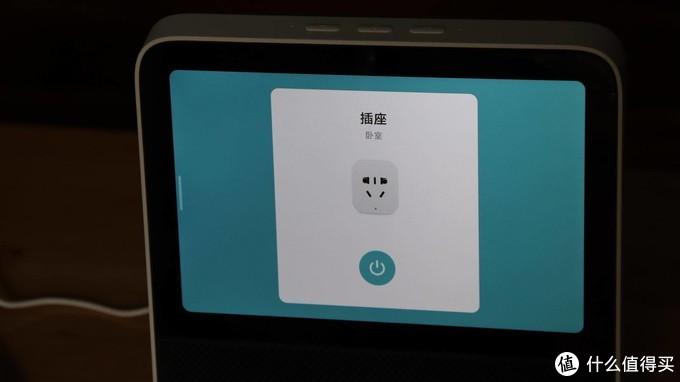 这才叫智能音箱 Redmi小爱触屏音箱 8 快速体验
