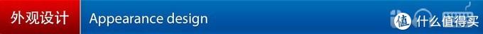 JBL QUANTUM 400游戏耳机评测:定位精准