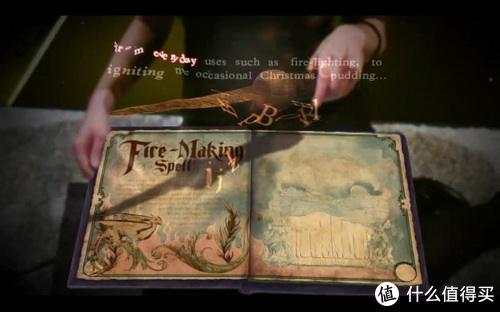 哈利波特里面的魔法书