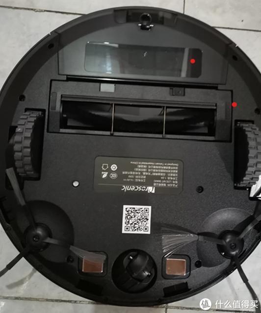 消费主义噱头还是生活质量升级?年轻人的第一台扫地机器人浦桑尼克M7max评测