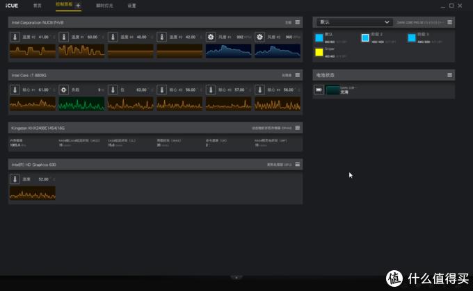 美商海盗船旗舰级无线游戏RGB鼠标暗影PRO首发体验