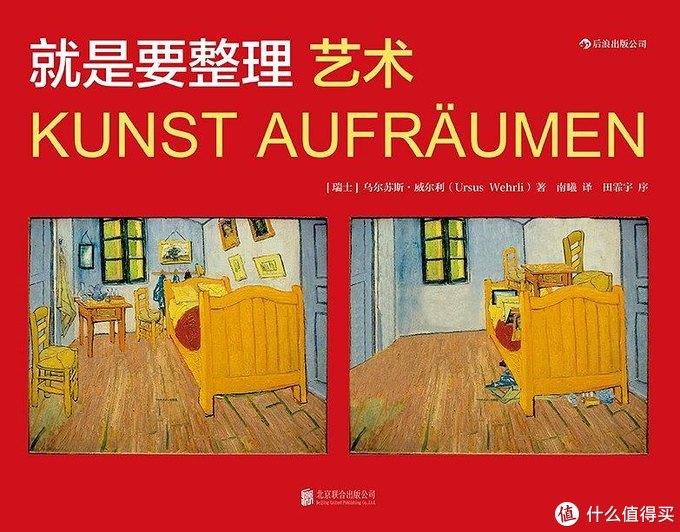 带娃间隙喘口气,这7本书让熊孩子不吵不闹,自己玩的不亦乐乎